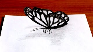 butterfly side draw step