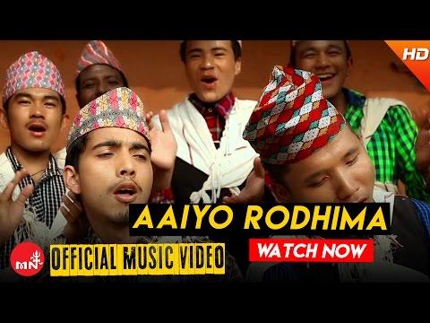 New Nepali Salaijo Song || Aaiyo Rodhima By Ramchandra Chand & Jamuna Rana | Aashish Music