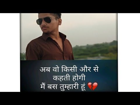 Apni  Khud Pic Me Mobile Se Shayari Kese Likhe|| How To Add Shayari In Own Pic|| How To Put Shayari