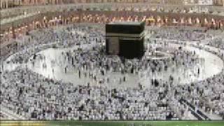 Makkah Fajar Azan (ADAN)