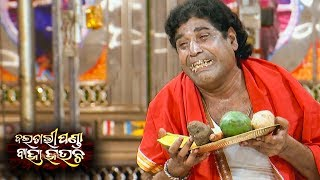 New Jatra Sad Song - ମରିବା ଆଗରୁ ପିଣ୍ଡ ପଡୁଚି Mariba Agaru Pinda Paduchi