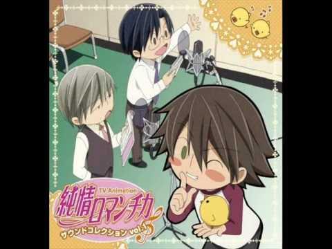 Track 04  Kimi=Hana piano ver. (Junjou Romantica OST vol.1)