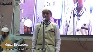 Quran Recitation By Yaseen Ahmed Bin Israr Ahmed