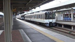 阪神・尼崎駅 【快速急行】奈良 増結作業