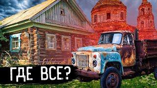 Заброшенная Деревня Камчатка | Выживание Отшельника в глуши Ярославской области