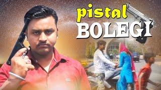 Pistal Bolegi   Somnath Paswan, Anil Khukhraniya, Soniya   Haryanvi Video Songs