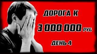 Как заработать от 100 до 10 000 рублей без ВЛОЖЕНИЙ | На просмотре фильмов.