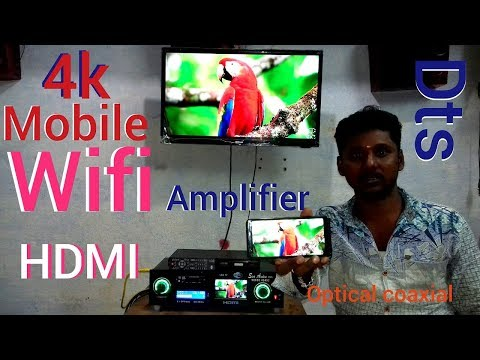 Wi-Fi HDMI mobile amplifier 4k dts