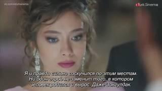 Черная любовь Сады грёз русские субтитры 03 серия