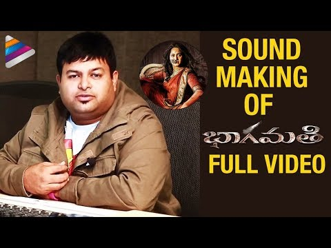 Bhaagamathie Sound MAKING | Anushka | Thaman S | Unni Mukundan | #Bhaagamathie 2018 Telugu Movie
