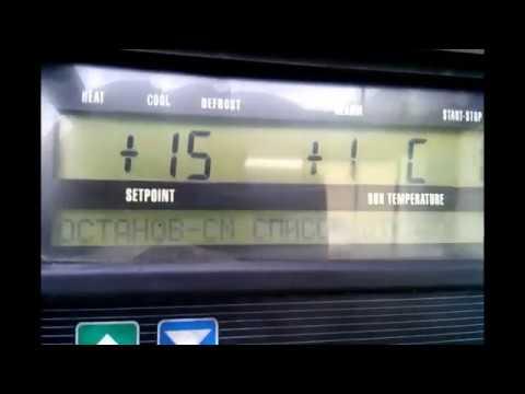 Рефрижератор Carrier Vector 1800, ошибки A12, A21