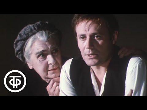Дом Островского. Серия 1. Малый театр (1974)