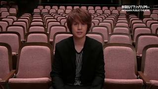 日韓文化交流企画 『ペール・ギュント』 2017/12/06(水) ~ 2017/12/24(...