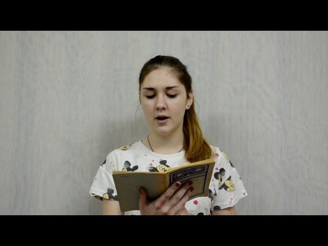 Изображение предпросмотра прочтения – ВераЛачкова читает произведение «Свинья под дубом» И.А.Крылова