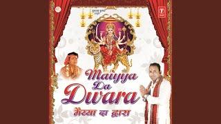 Maiya Da Dwara