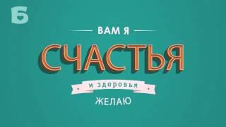 3Д Текст