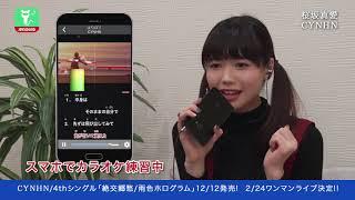 ダウンロードはこちら※iOS,Android対応(無料) http://bit.ly/2KxUhyu ○...
