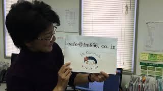 川口市の情報満載!今日のテーマは「あなたのイグノーベル賞」ラジオ85.6MHz生放送!