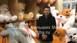 Плюшевые мишки на Невском 32/34(, 2015-01-13T18:05:09.000Z)
