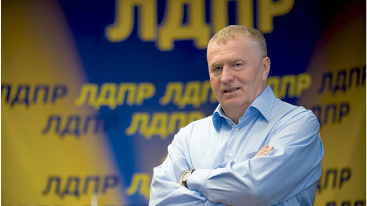мейвезера лидеры политических партий россии фото словам хопкинса
