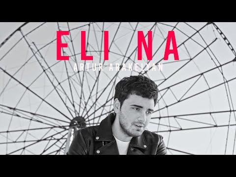 Artur Araqelyan - Eli Na (2021)