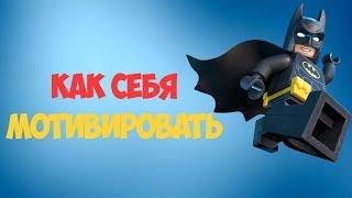 Работа на дому. 8 шагов как заработать 100000 рублей