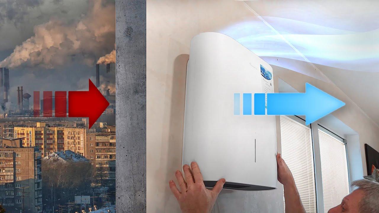 Как очистить воздух и уничтожить все вирусы в квартире, увлажнение 24/7 своими руками