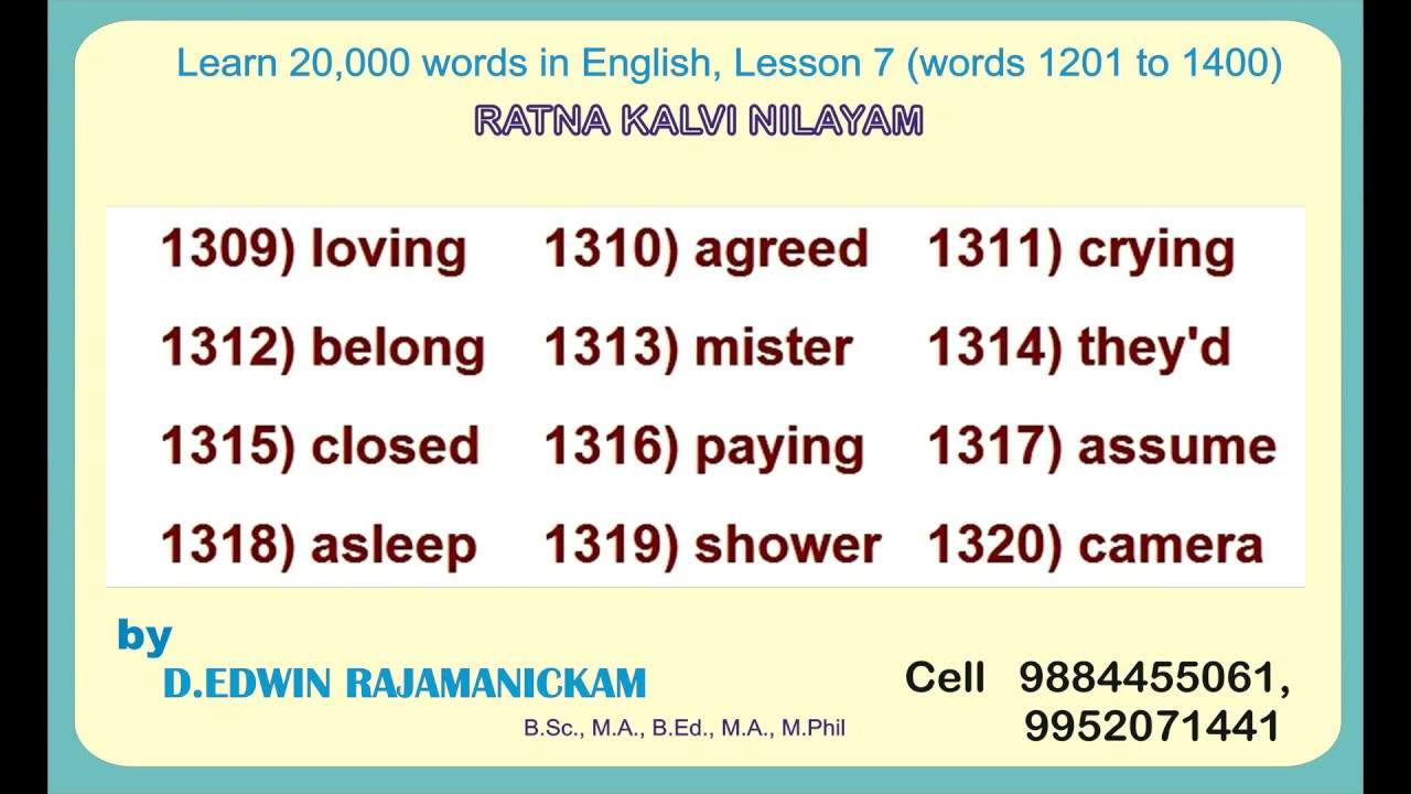 Learn 20,000 words and improve your fluency (with Tamil meanings) - Lesson 7