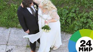 Свадьба пела и плясала: самые нелепые курьезы