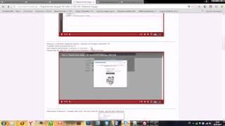 VK Video и WordPress