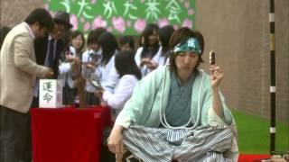Happy Birthday Kyomoto Taiga.