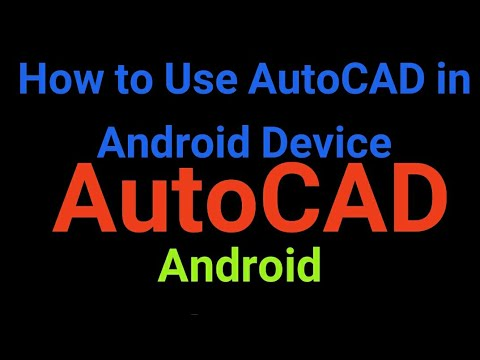 How To Use AutoCAD On SmartPhone | CAD | Intro | P#1| Simple | Easy | Innovative