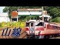 (11)衰退著しい函館本線山線の旅【2度目の最長往復切符の旅 第127日】《小樽…