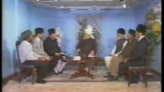 The Holy Qur'an (Urdu)