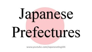 How to Pronounce 47 Prefectures of Japan