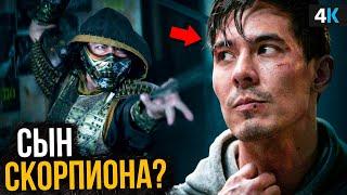 Mortal Kombat - куда пропал Джонни Кейдж?
