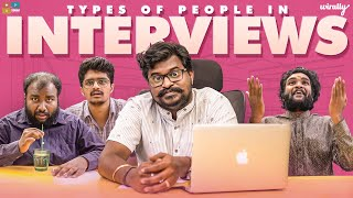 Types of People in Interviews || Wirally Originals || Tamada Media