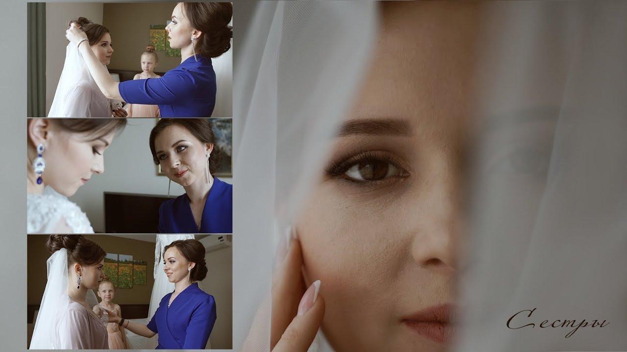 сибирских поздравления на свадьбу от сестры сестре видио предотвратит коррозию