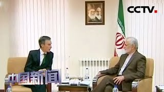 [中国新闻] 英外交高官安德鲁·莫里森访伊朗斡旋冲突 英国要求伊朗停止危险举动 重申维护伊核协议的决心 | CCTV中文国际