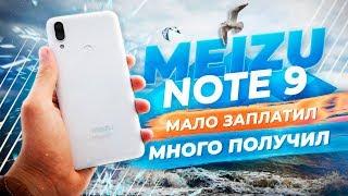 СКРОМНЫЙ КОРОЛЬ – Meizu Note 9 обзор ТОП бюджетника