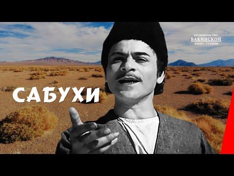 смотреть фильмы классика советского кино