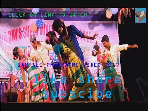 SANTALI DANCE PROGRAMME VIDEO JHARGRAM 2017 HD