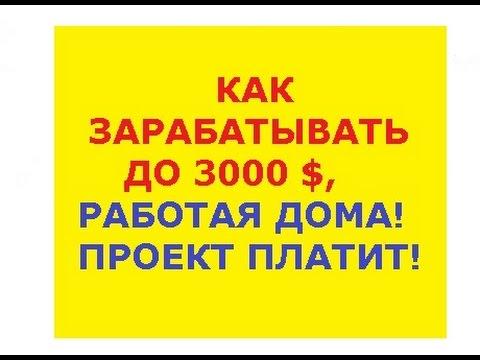 Париматч выплата