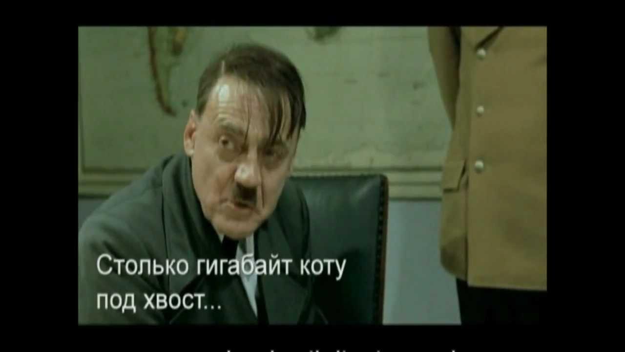 Гитлер об отмене рейтинга на rutracker.org