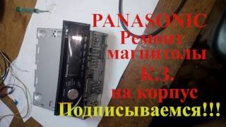 Ремонт магнитолы Panasonic-Repair radio Panasonic