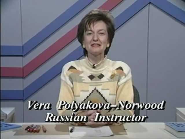 Russian World 55