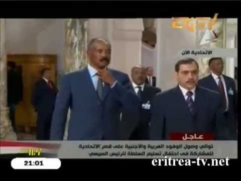 Eritrean President Isaias attends at the sworn in ceremony of new Egyptian president