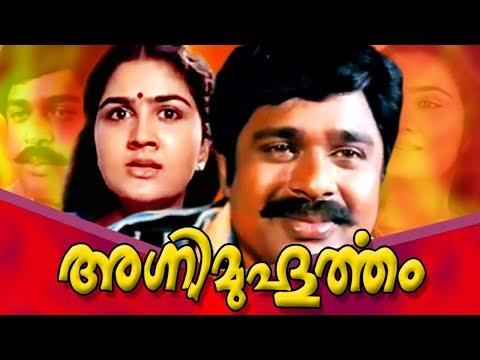 Agnimuhurtham   Malayalam Full Movie   Ratheesh   Urvashi