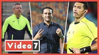 الدكش يكشف ما فعله مدرب دجلة بعد إلغاء هدفه أمام الأهلي وما قاله جريشة