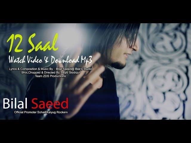 Bilal Saeed - 12 Saal (DJ Shadow Dubai Remix) Travel Video